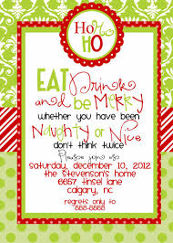 christmas party invitations wording christmas party