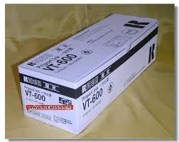ricoh jp12 inks duplicators duplicator inks ricoh copy printers inks