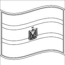 flag of egypt coloring page businesswebsitestarter com