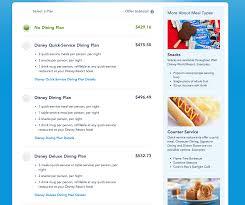 Disney Magic Floor Plan by 2017 Disney Dining Plan Changes U0026 Prices Disney Tourist Blog