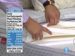 sealy ivy gel posturepedic plush pillowtop mattress set youtube