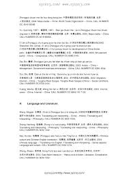 traduction si鑒e social anglais acquisitions list march 2005