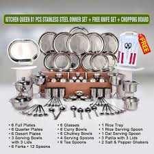 buy kitchen queen 81 pcs stainless steel dinner set free knife