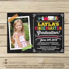 kindergarten graduation invitations kindergarten graduation invitation preschool graduation