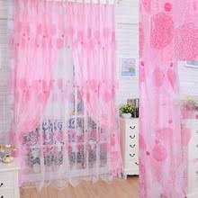 Pink Curtains For Sale Popular Bedroom Curtains For Sale Buy Cheap Bedroom Curtains For