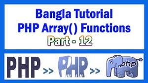 laravel tutorial for beginners bangla training with live project viyoutube com