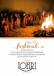lohri invitation cards the most popular lohri invitation cards 51 about remodel