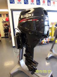 suzuki motors in stock nanmarine