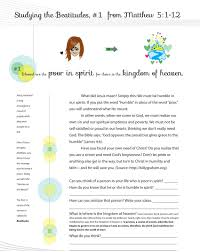 Grief Worksheets Beatitudes Graphics Worksheets U0026 Curriculum For Sunday And