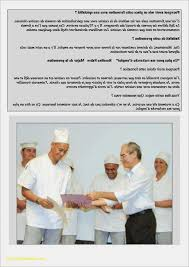 formation commis de cuisine formation commis de cuisine impressionnant cl ture de la formation