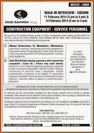 lexus jeddah jobs muscat oman job vacancies gulf jobs for malayalees