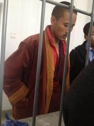 tibetan bureau office tibetan writer sentenced to 5 yrs in prison for writing book on self