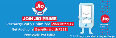 get u20b930 discount on jio recharge with paytm movie ticket coupon