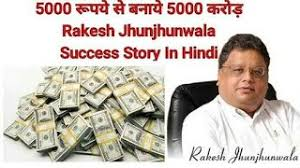 warren buffett biography in hindi rakesh jhunjhunwala biography in hindi