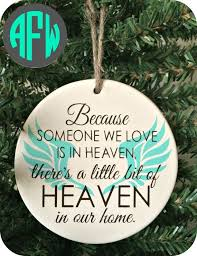 personalized remembrance ornaments https i pinimg 736x 9a 16 29 9a162923976e001