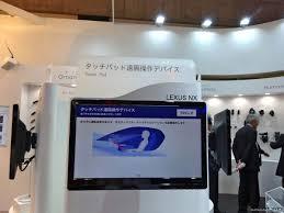 lexus rc300h thailand tokai rika co ltd marklines automotive industry portal