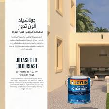 exterior colour collection تشكيلة الألوان الخارجية by jotun