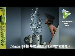 picsart tutorial motion zeotropic picsart tutorial how to make 3d motion photo how to