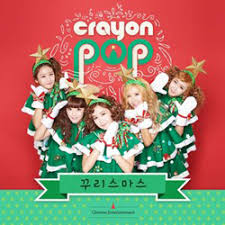 lonely christmas crayon pop song wikipedia