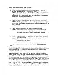 Writing service Narrative form essay wjec english literature narrative form essay The essay by hochswender   Order Custom Essay