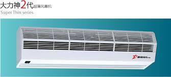Air Curtains For Doors Titan 2 Thin Air Curtain Wind Air Curtain China