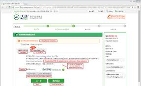 ssl tutorial wosign freessl kuaissl 2 years sha256 domain validated