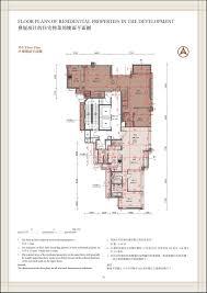 100 k residence floor plan trump tower chicago 401 n wabash