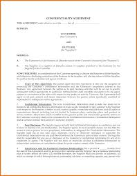 8 free non disclosure agreement template itinerary template sample