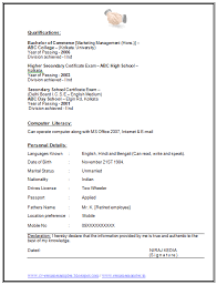 Declaration In Resume Sample Over 10000 Cv And Resume Samples With Free Download I Have More