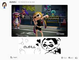 Meme In Japanese - meanwhile on the japanese miiverse splatoon know your meme