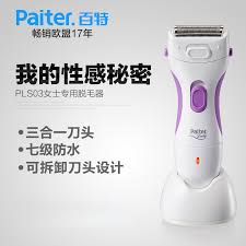 china pubic hair china women pubic hair china women pubic hair shopping guide at