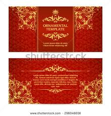 Wedding Card Design Background Wedding Card Background Stock Images Royalty Free Images