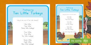 turkeys song lyrics