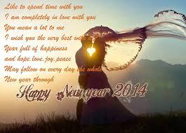 Happy New Year Meme 2014 - happy new year friend 14181507281 jpg 960 690 happy new year