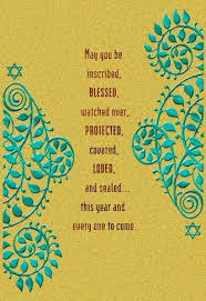 rosh hashanah blessings card rosh hashanah greeting cards hallmark