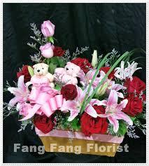 ta florist fang fang florist