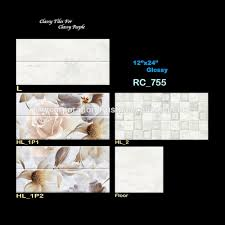 lexus tiles prices ceramic punch tiles ceramic punch tiles suppliers and