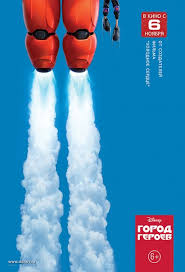 Ver Pelicula 6 Héroes (Big Hero 6)