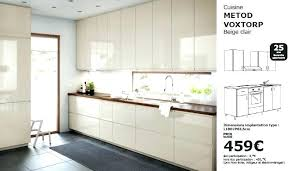 ikea cuisines cuisine ikea brokhult cuisine mod catalogue ikea kitchen cabinets