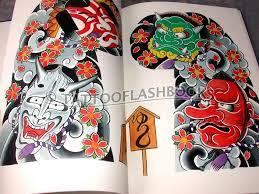 tattooflashbooks com yushi
