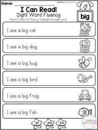 10 free sight word dab fluency this pack is great for beginning