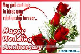 wedding wishes god bless socialmasti happy anniversary images happy wedding