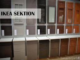 magnificentkea kitchen cabinets solid wood nj discount code new