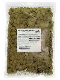 hikari massivore sinking pellets large carnivorous fish food hikari sinking carnivore pellets 1kg