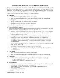 Job Resume Set Up by Vibrant Ideas Porter Resume 3 Porter Resume Example Resume Example