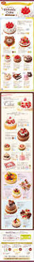 296 best food images on pinterest menu design food design and