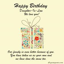 birthday wishes for daughter to post on facebook clipartsgram com