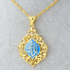buy wholesale arabic gold jewelry 22k from china arabic
