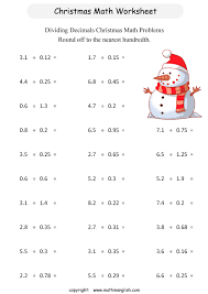 printable christmas grade 6 dividing decimals worksheet