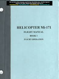 mil mi 171 flight manual book 1 stamped aeronautics aerospace